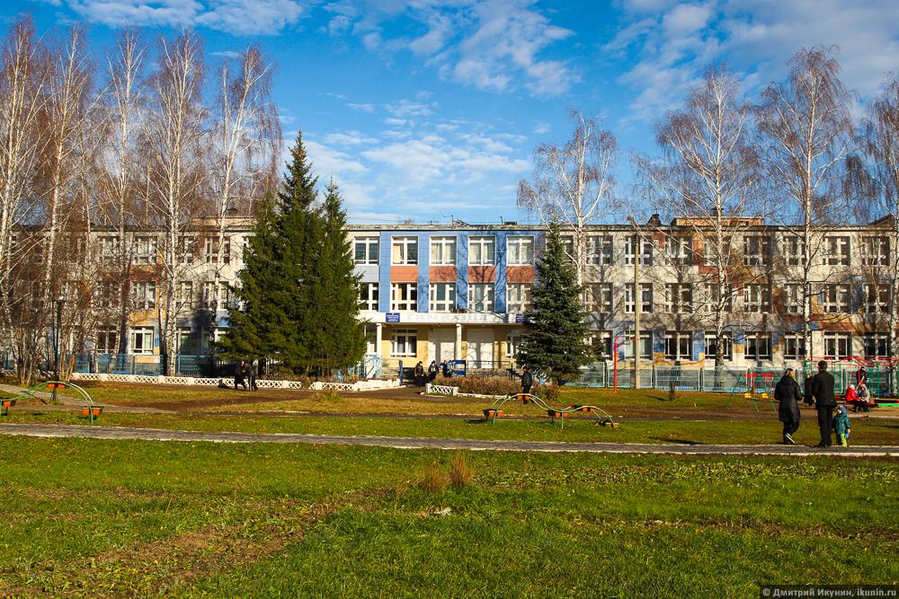 Вязовская средняя общеобразовательная школа, п.г.т.