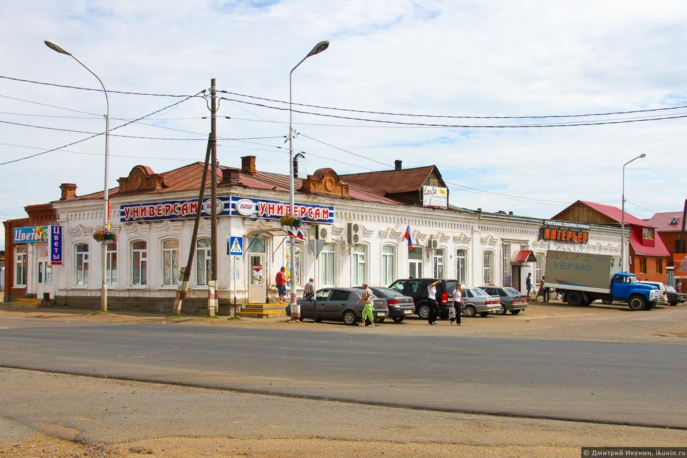 Стоматологическая поликлиника на ул 6 я кожуховская