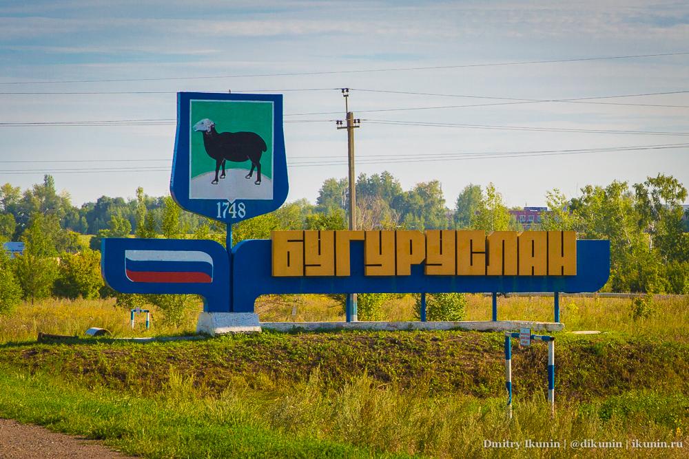 Работа в заглядино бугурусланский район