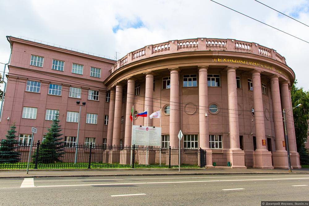 Картинки казанский технологический университет зимой