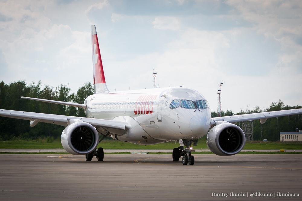 Bombardier CS300 (HB-JCB). Swiss
