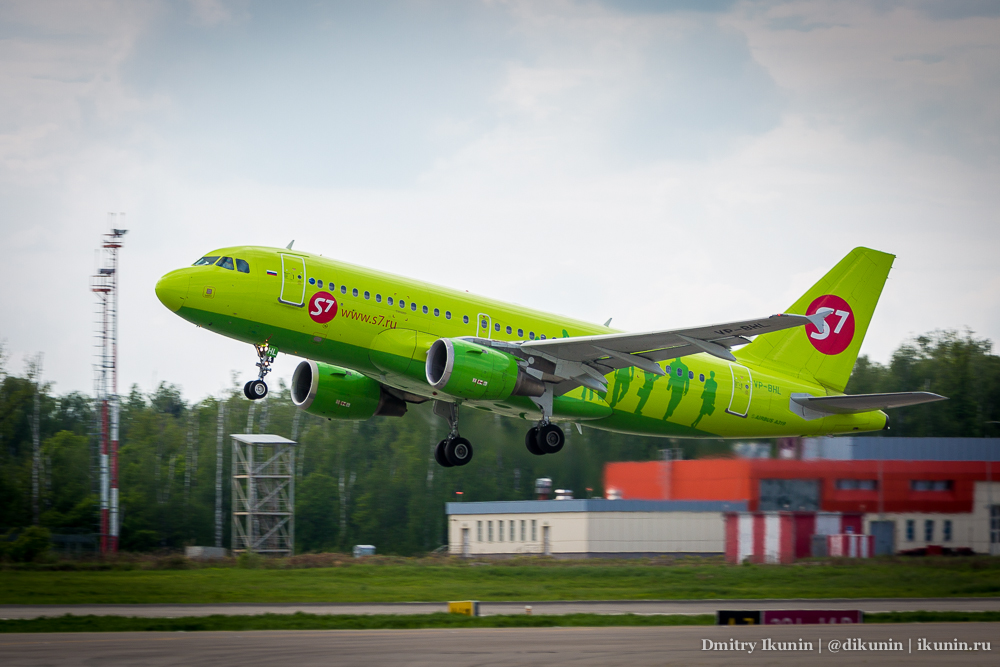 Airbus A319 (VP-BHL). S7 Airlines