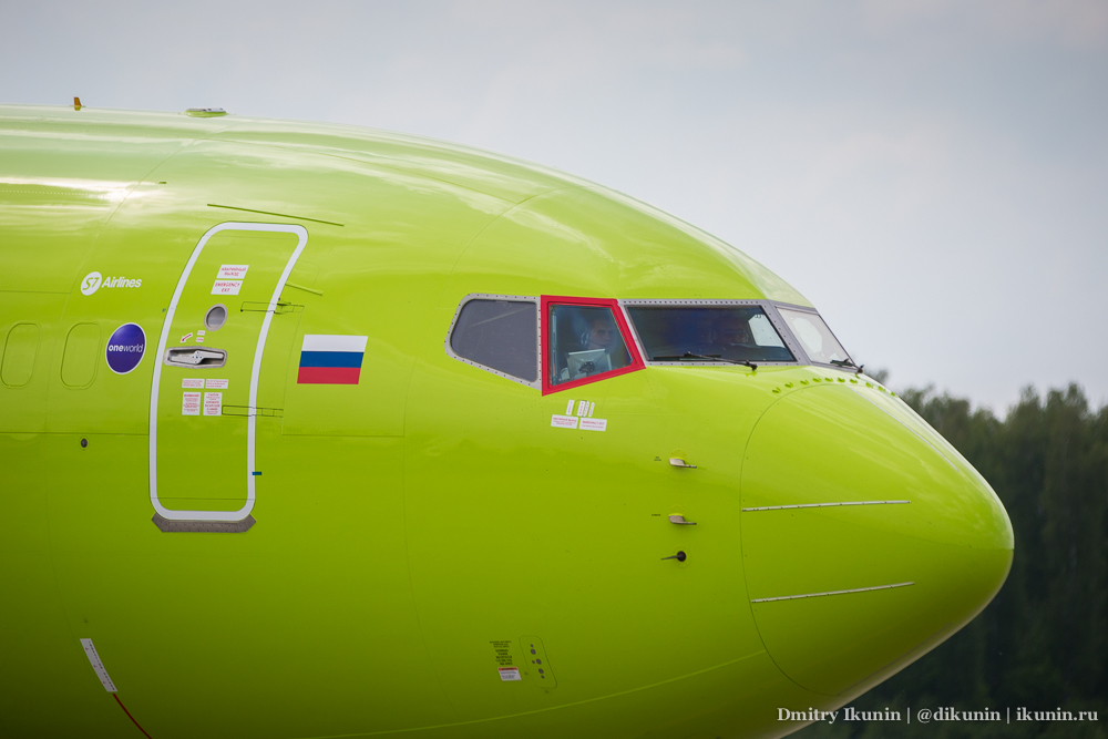 Boeing 737-800 (VP-BLE). S7 Airlines