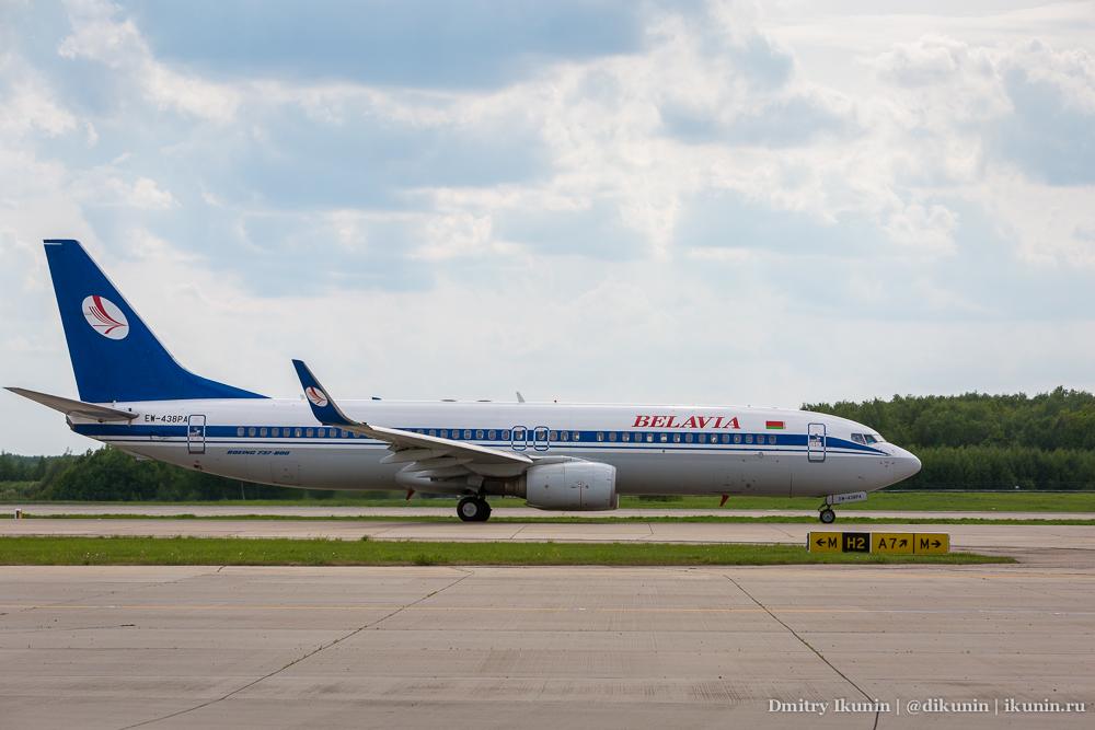 Boeing 737-800 (EW-438PA). Belavia