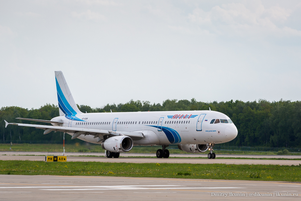 Airbus A321 (VQ-BSM). Yamal Airlines