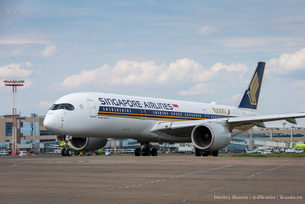Airbus A350-900 (9V-SMF). Singapore Airlines
