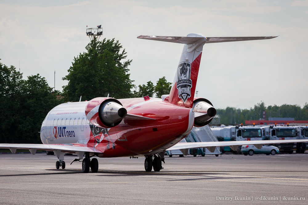Bombardier CRJ200 (VQ-BOJ). UVT aero