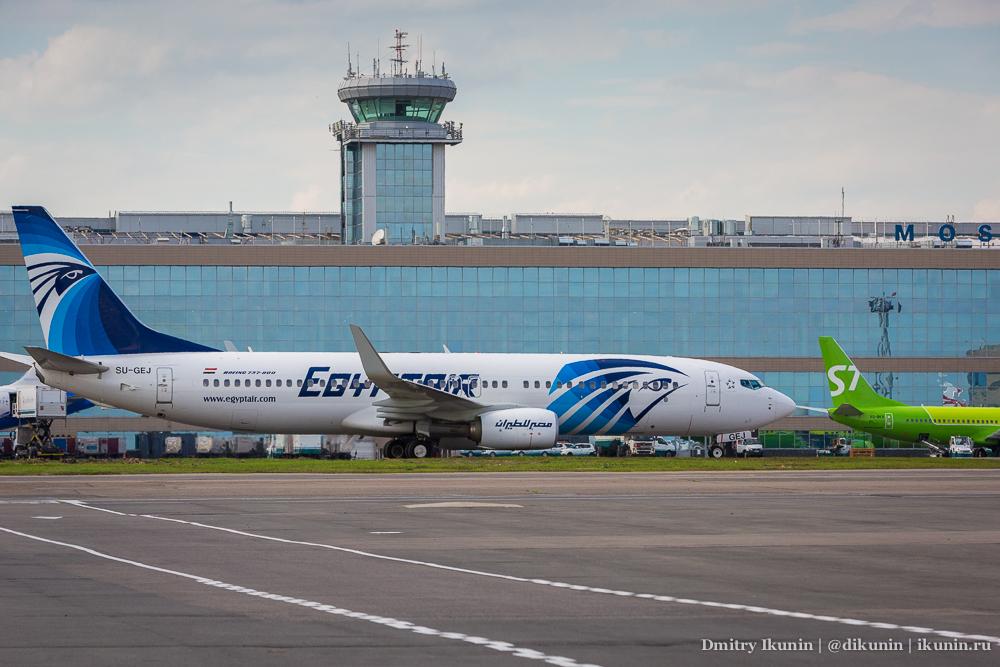 Boeing 737-800 (SU-GEJ). EgyptAir