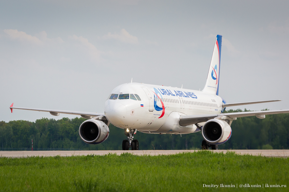 Airbus A320 (VQ-BQN). Ural Airlines