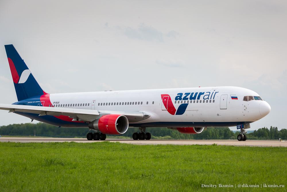 Boeing 767-300ER (VP-BUX). Azur Air