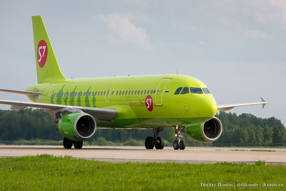Airbus A319 (VP-BTS). S7 Airlines