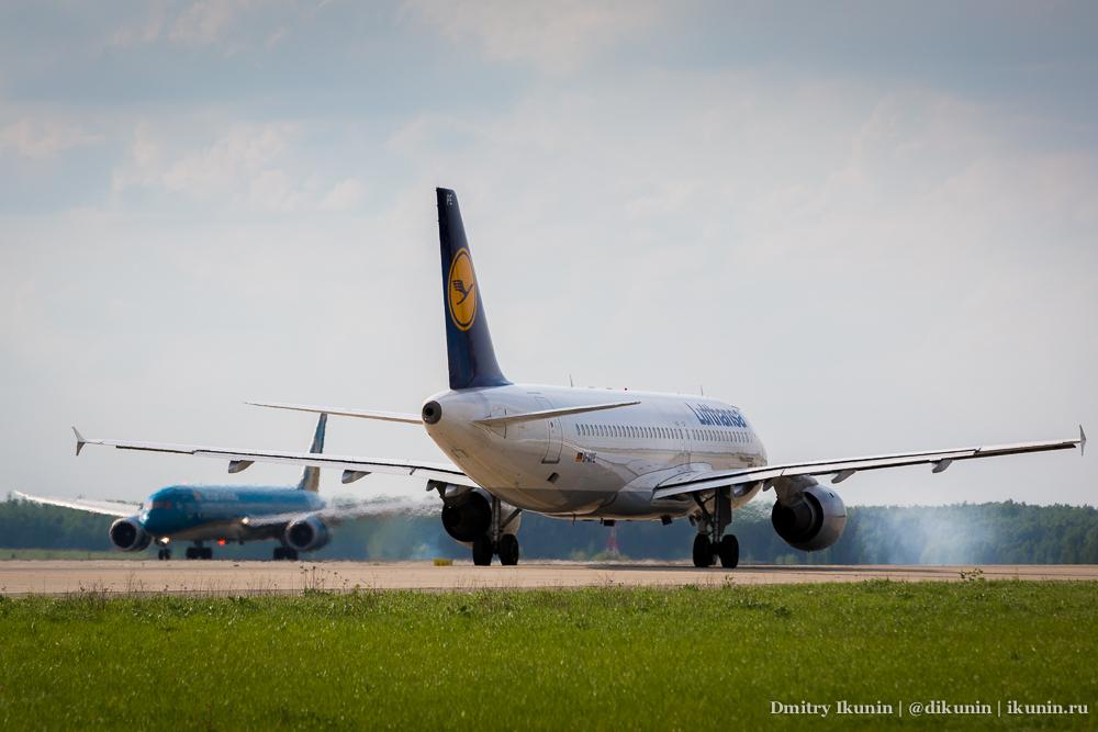 Airbus A320 (D-AIPE). Lufthansa