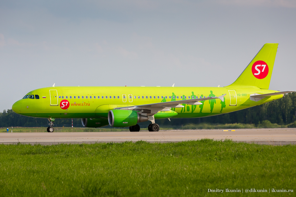 Airbus A320 (VQ-BRD). S7 Airlines
