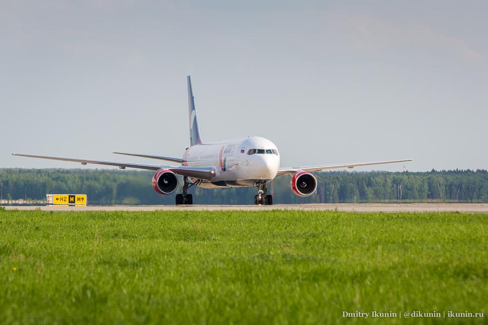 Boeing 767-300ER (VP-BUV). Azur Air