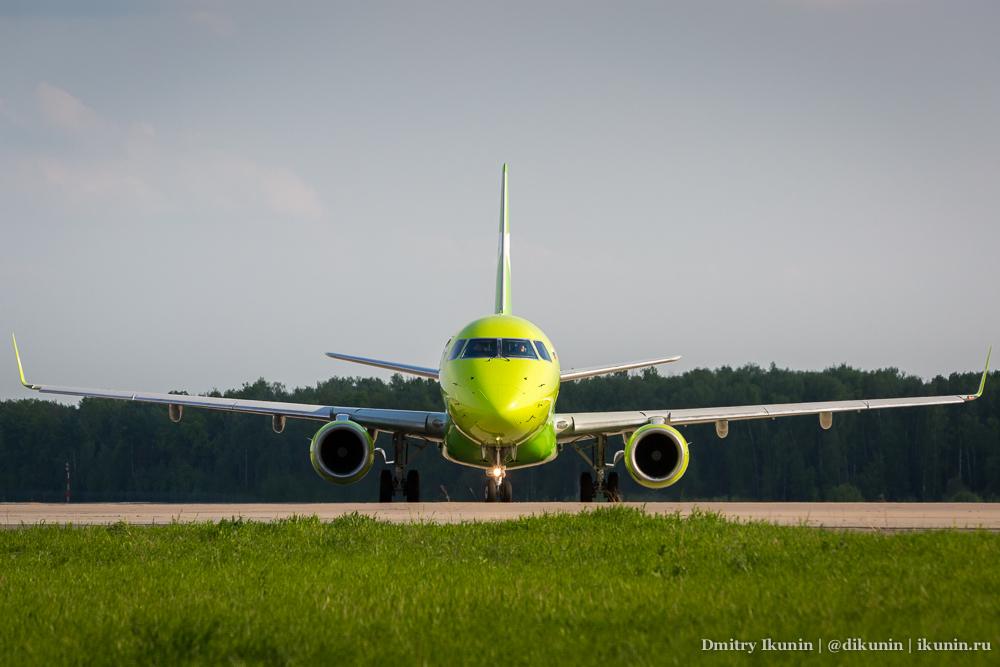 Embraer ERJ-170 (VQ-BYR). S7 Airlines