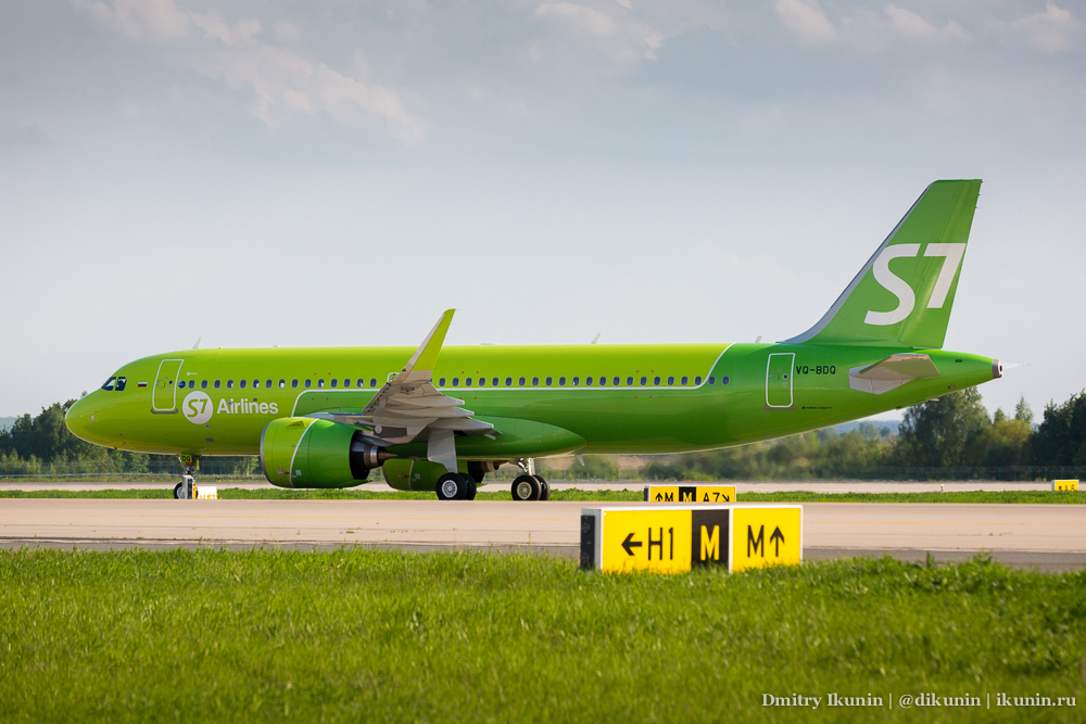 Airbus A320neo (VQ-BDQ). S7 Airlines