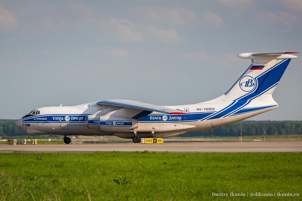 Ил-76ТД-90ВД (RA-76952). Волга-Днепр