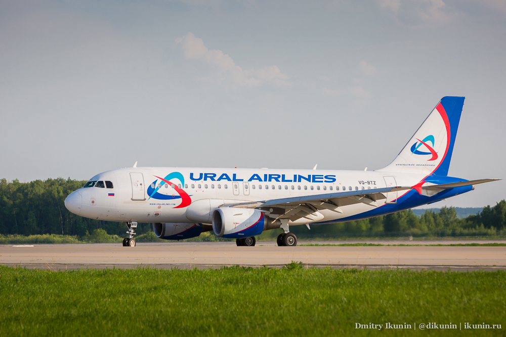 Airbus A319 (VQ-BTZ). Ural Airlines