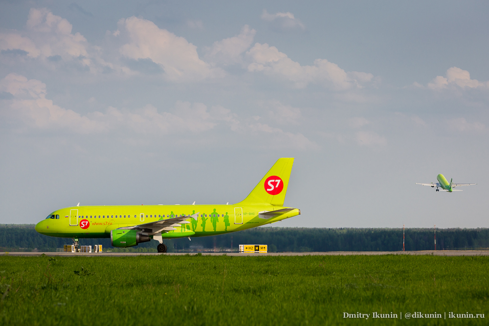 Airbus A319 (VP-BHG). S7 Airlines