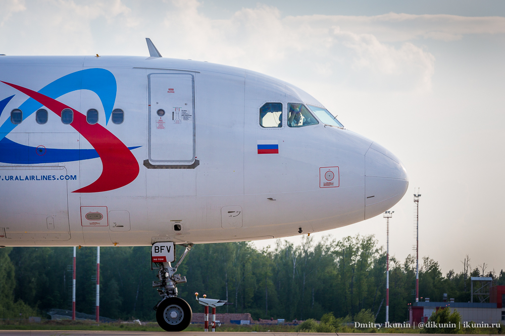 Airbus A320 (VQ-BFV). Ural Airlines