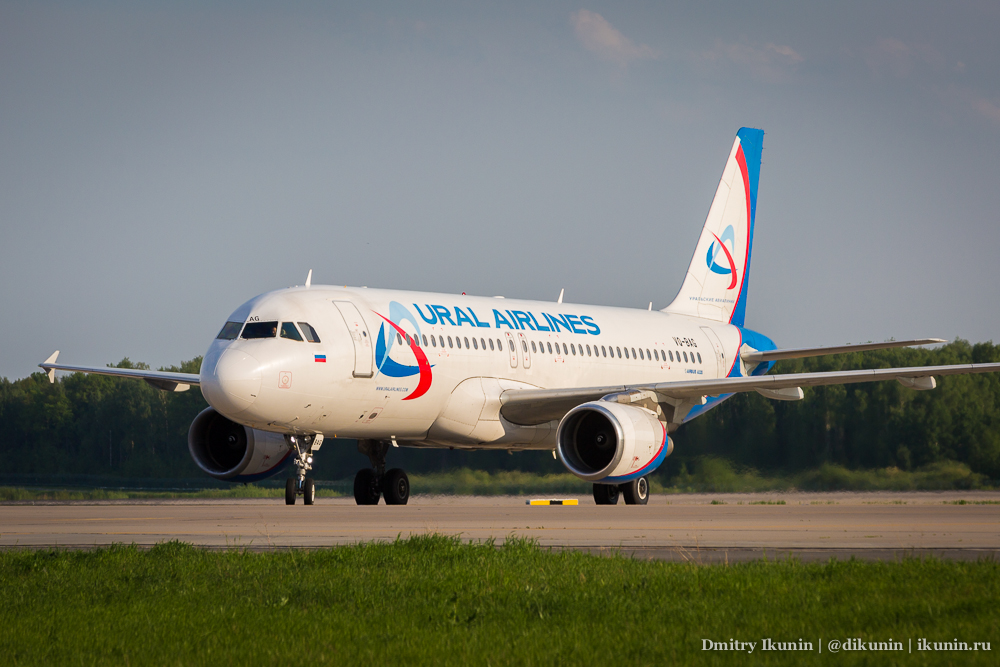 Airbus A320 (VQ-BAG). Ural Airlines