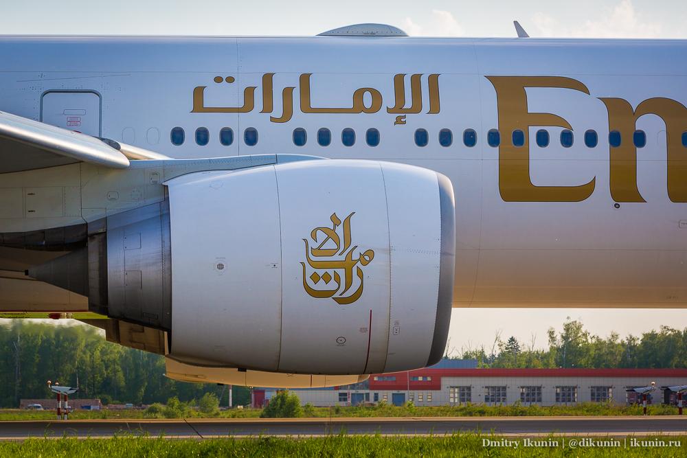 Boeing 777-300ER (A6-EBH). Emirates