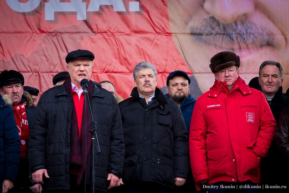 Геннадий Зюганов, Павел Грудинин и Владимир Кашин