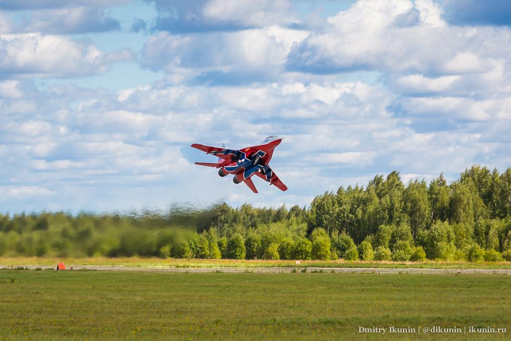 Стрижи / МиГ-29УБ (RF-92804)