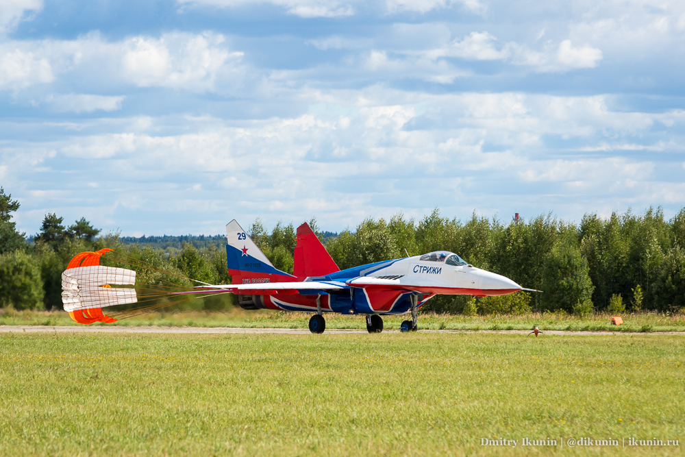 Стрижи / МиГ-29 (RF-91929)