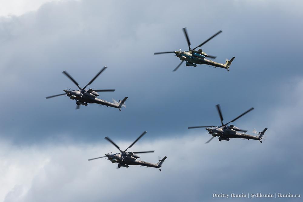 Беркуты / Ми-28Н