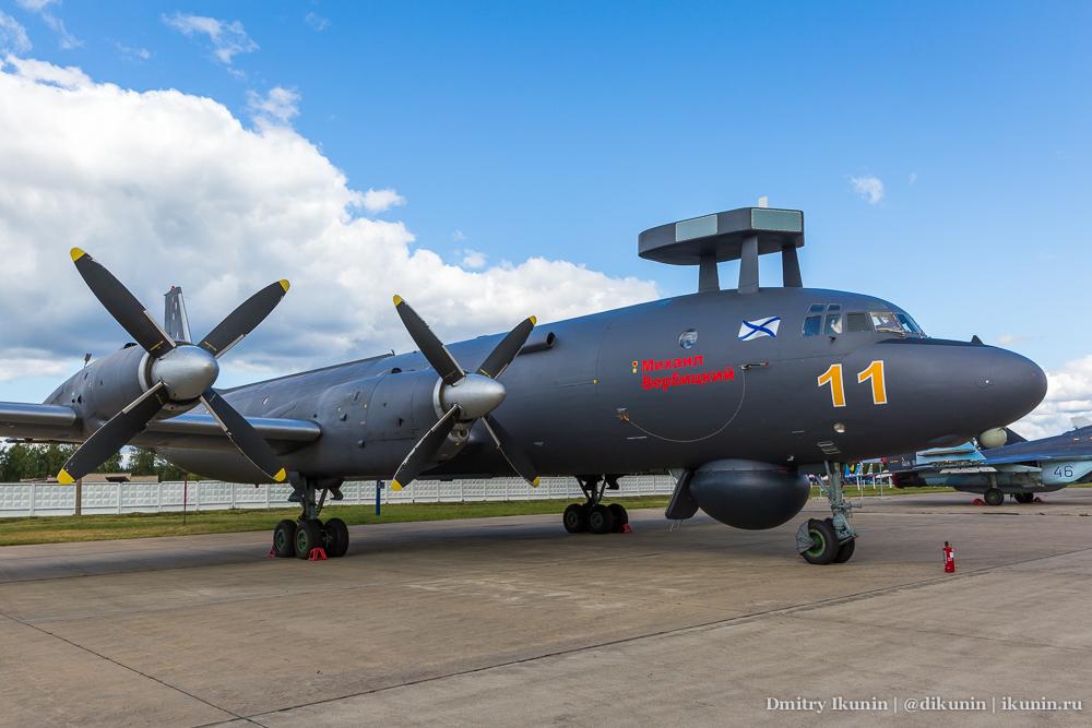 Ил-38Н (RF-75308)