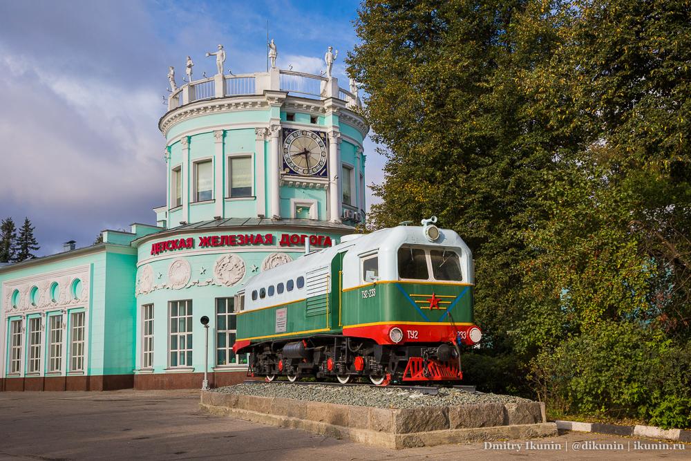 Горьковская детская железная дорога имени М. Горького
