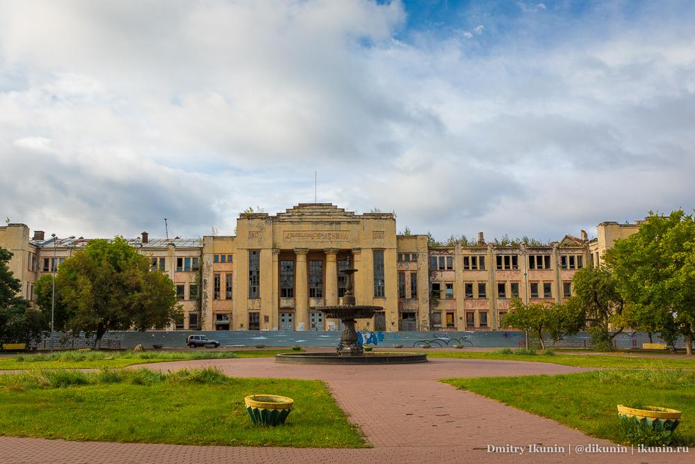 Дворец культуры имени Ленина