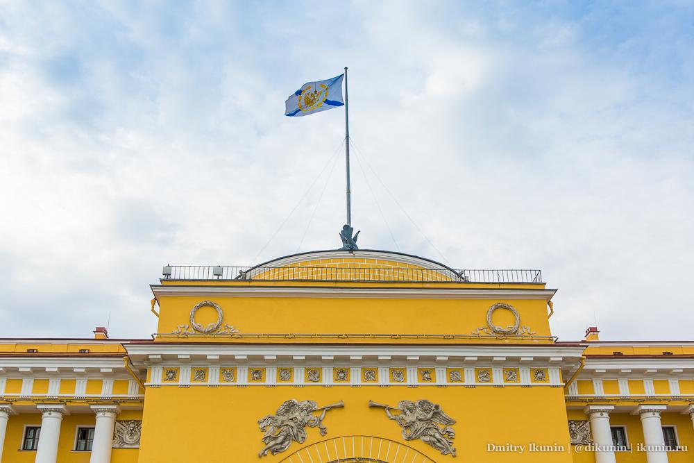 Андреевский флаг на Адмиралтействе