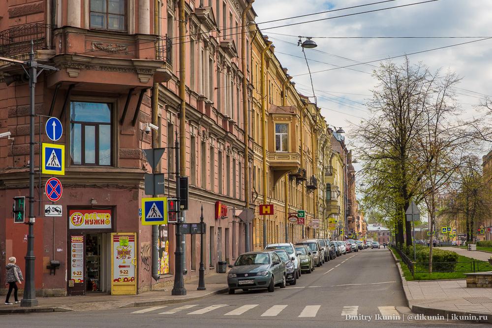 Пересечение Московского и Клинского проспектов