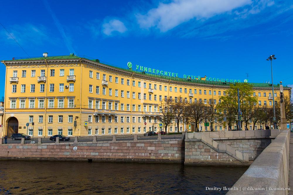 Петербургский государственный университет путей сообщения