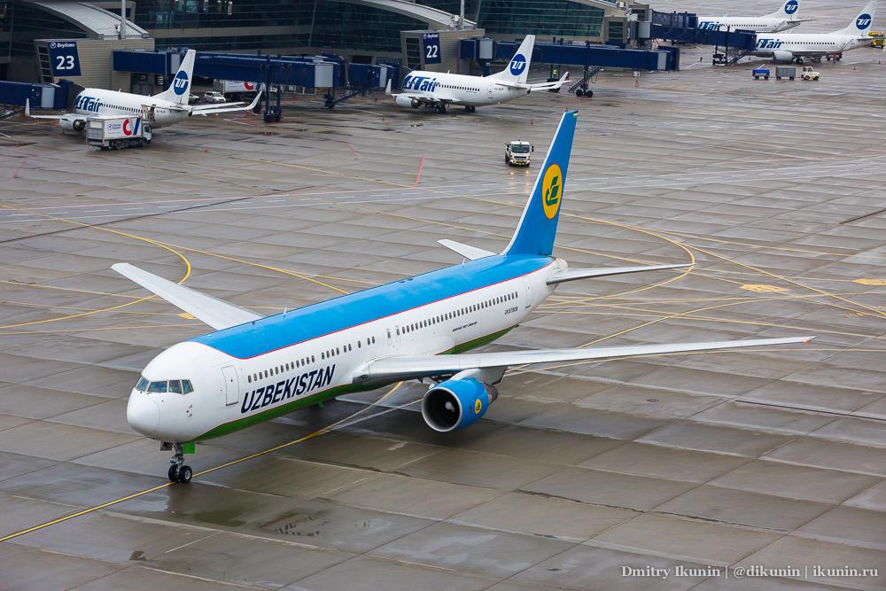 Boeing 767-300ER (UK67008), Uzbekistan Airways