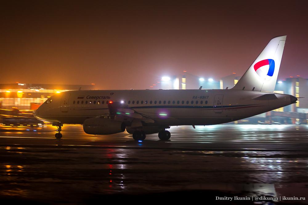 Sukhoi Superjet 100-95B (RA-89117), Северсталь