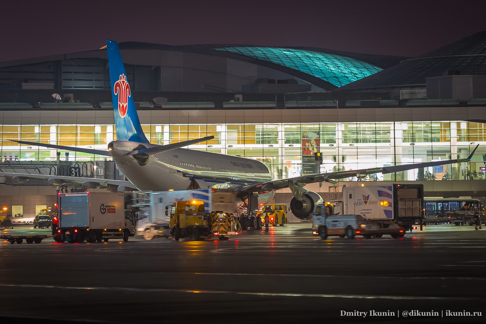 Airbus A330-200 (B-6135), China Southern Airlines