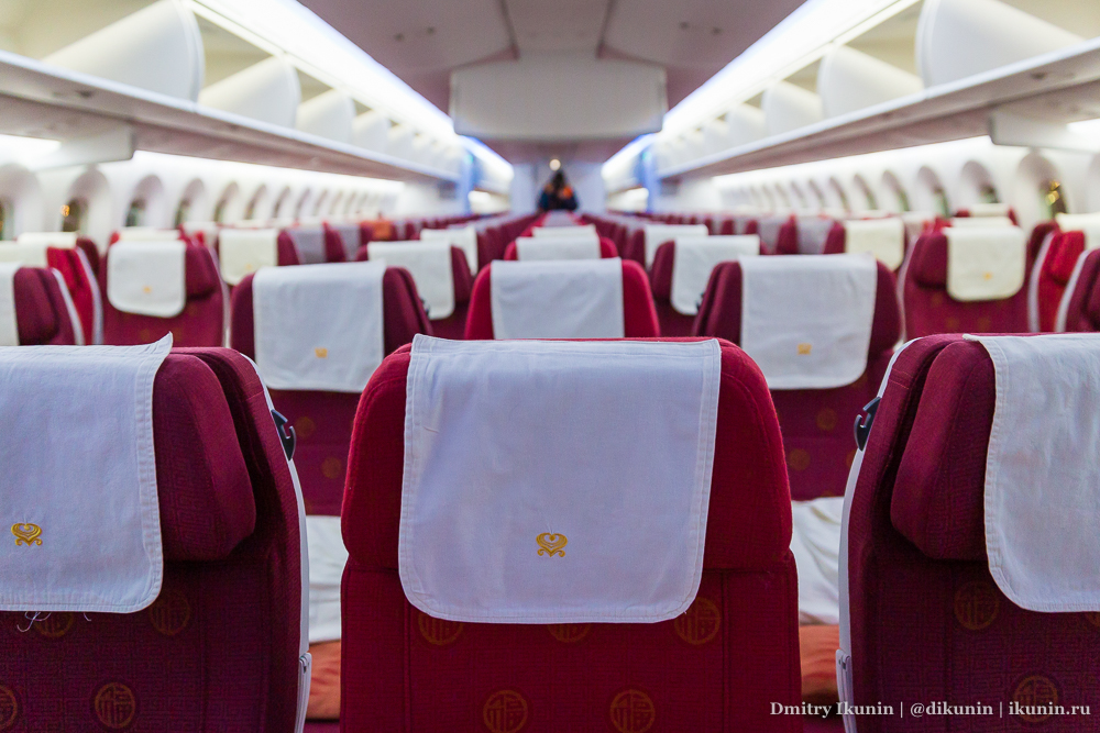 Boeing 787-9, Hainan Airlines