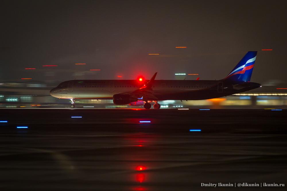 Airbus A321 (VP-BES), Аэрофлот