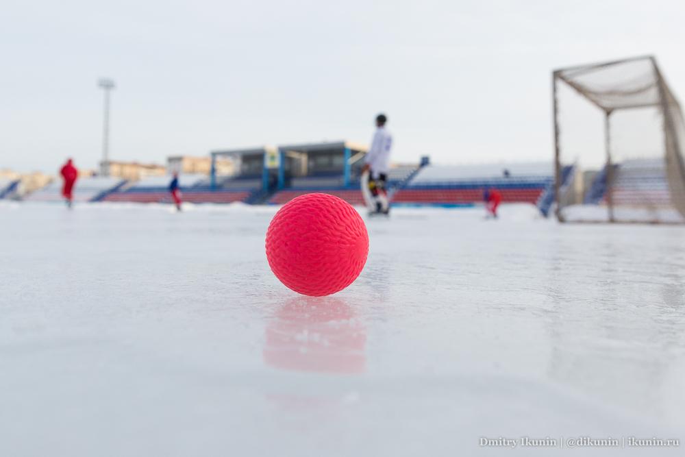 Центральный спортивный комплекс «Оренбург»